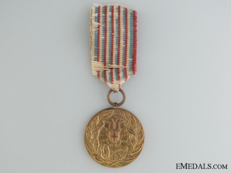 1912 Serbo-Turkish Campaign Medal