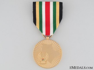 1991 UAE Liberation of Kuwait Medal