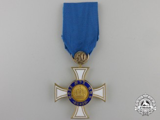 APrussian Order of the Crown; Third Class