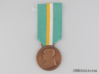25th Anniversary of Pius XII Medal