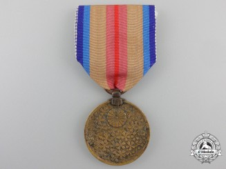 A JapaneseChina Incident Home Front Service Commemorative Medal