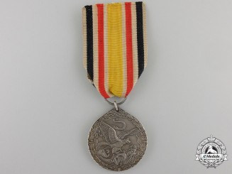 A 1900 German China Campaign Medal in Silver