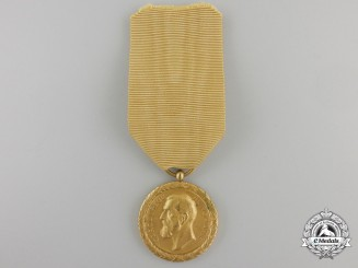 A Romanian Merit Medal for Commerce & Industry
