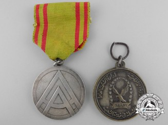 Two Unidentified Middle Eastern Awards; 1963 & Merit Medal