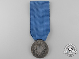 A 1917 Al Valore Militare Medal for the Storming of Monte Cucco