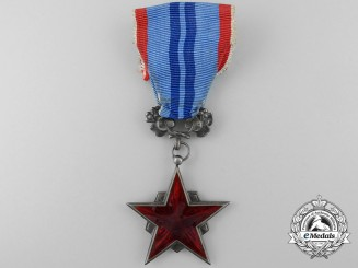 A CSSR Order of the Red Star of Labour