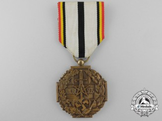 A Rare 1940 French Medal for Defence of Gembloux