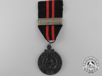 A Finnish Winter War 1939-1940 Medal with Home Guard Clasp