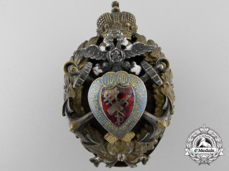 A Scarce Imperial Russian St.Petersbourg Naval Corps Badge
