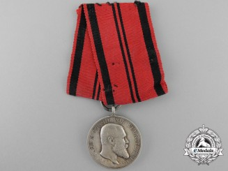 A First War Württemberg Medal for Bravery in the Field