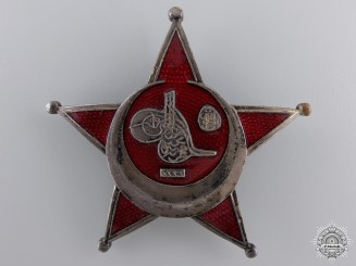 A1915 Campaign Star (Iron Crescent); German Made
