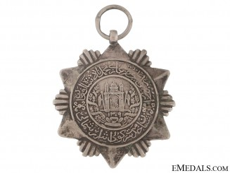 A 1930 Campaign Medal