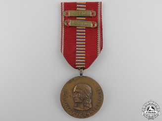 A 1941 Romanian Anti-Communist Campaign Medal with Two Bars