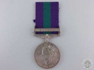 A 1962 General Service Medal to the Cameronians