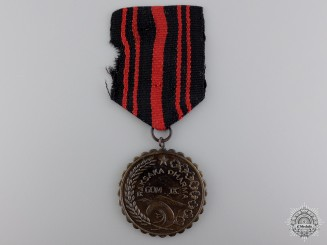 A 1969 Indonesian Campaign Medal