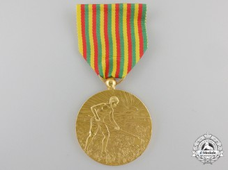 A Cameroon Federal Republic Order of Merit Medal; 1st Class