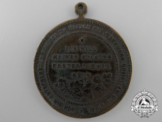 A Rare 1914 German Enlistment Medal for Recruits