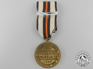 A Prussian Hohenzollern Campaign Medal 1848-1849; Combat Version