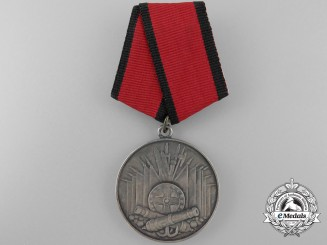 A Yugoslavian Special Service Forces Merit Award