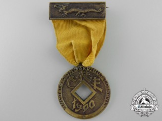 A Rare Bronze Decoration of the Imperial Order of the Dragon to Francis Rotch Jr.