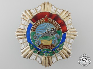 A Mongolian Order of the Red Banner of Labour; 1940 Version
