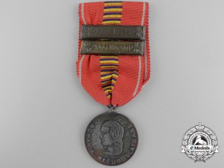 A Romanian Anti-Communist Medal with Stalingrad Clasp