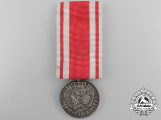 An 1885 Silver Medal of the Royal Guards Association