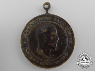 An Austrian Mounted Crown Prince Rudolph Commemorative Medal 1858-1889