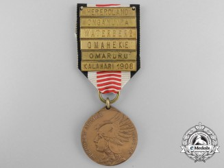 A German Imperial South West Africa Campaign Medal 1904-1906