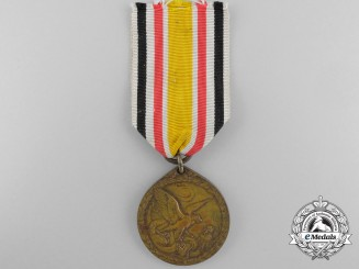 A German Imperial China Campaign Medal; Bronze Grade for Combatants 1900-1901