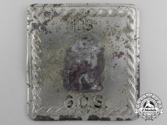 An Unknown Croatian Second War Period Plate/Badge