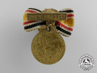 A Miniature China Medal 1900 with Kun Tschang Clasp