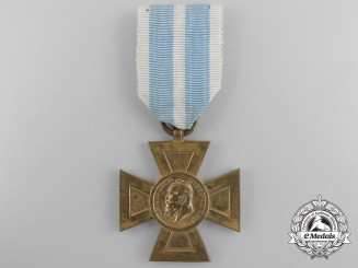 A Bavarian Leopold Cross for Forty Years Service