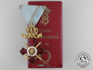 A Bulgarian Order of Military Merit, Officer 4th Class with Case