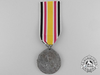 A German Imperial China Campaign Medal 1900-1901; Non-Combatants