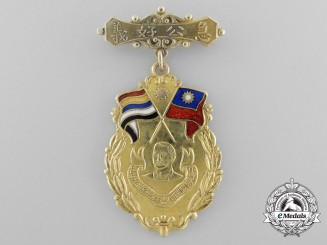 A Chinese Nationalist League in Canada Medal c.1930