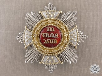 A Bavarian House Knightly Order of St. Hubert; Grand Cross