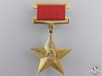 A Bulgarian Hero of Order of Socialist Labour 1948 in Gold