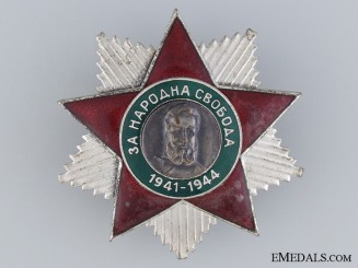 A Bulgarian Second Class Liberty Order; Type I