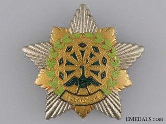 A Burmese Order of the Star of the Revolution