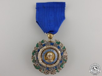 A Cuban Order of Carlos Manual Cespedes; Knight
