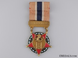 A Distinguished Conduct Star of the Philippines