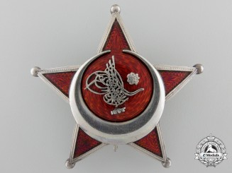 A Fine German Made 1915 Campaign Star (Iron Crescent)