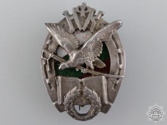 A First War Bulgarian Cavalry Remembrance Badge