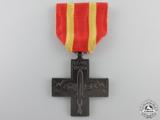 A Italian War Cross; Spanish Civil War Campaign Award