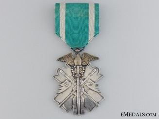 A Japanese Order of the Golden Kite; Seventh Class