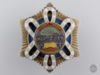 A Mongolian Order of the Polar Star; Type II