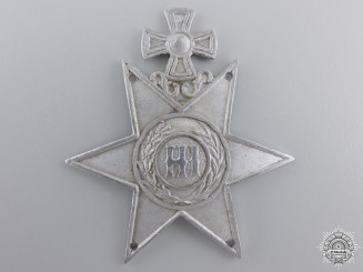 A Montenegrin Army Corporal's Cap Insignia