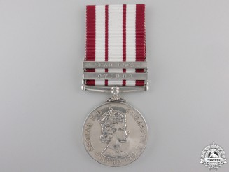 A Naval General Service Medal 1915-1962 to the Royal Marines