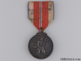A North Korea Medal of Military Merit; 1st Type,